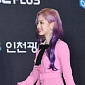 [BZ포토] 트와이스 다현, 러블리 핑크빛 미모