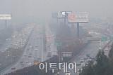 서울시, 겨울 미세먼지와 전쟁…중앙ㆍ지방 정부ㆍ기업과도 손잡아