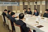 수출입은행, 제9차 남북협력 자문위원회 개최