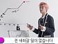 """[떰즈] NCT DREAM 재민, """"데뷔 때 가장 행복했다..팬들과 소통 원해"""""""