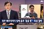 """'보네르아띠' 황준호 대표, JTBC 보도에 반박 """"인격살해가 이런 것"""""""