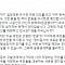 """이언주 의원 """"한국당 갈 생각 없어…反文으로 뭉처야 할 때"""""""