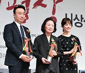 이성민-윤정희-한지민, '영평상' 영광의 수상자들