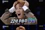 '1대100' 블락비 박경, 22대 우승자 등극…최종 문제는 '이매탈' 선택