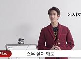 """[떰즈] NCT DREAM 제노 """"19살부터 인생 시작, 데뷔 때 가장 행복해"""""""