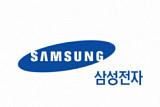 [삼성바이오 분식회계 사태] 삼성그룹, 상황 주시..신중