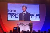[지스타 2018] 펄어비스 '검은사막 모바일', 올 최고의 게임 선정… 대상 등 '6관왕'