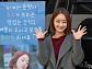 서효림, '비켜라 운명아' 촬영장에 분식차 선물 '이 구역 스위트 보스'