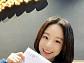 이시원, tvN 단막극 '인출책' 여주 '김미영 팀장'