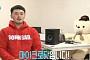 홍수현 커플, 불 같은 사랑에 누가 보든 상관 없다? 적극적 연애 스타일 시선강탈