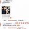 """인천 '중학생 추락사' 피해학생 어머니의 충격 발언 """"가해자가 입고 있는 패딩, 우리 아들 것"""""""