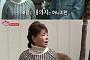 """'집사부일체' 김수미, 최근 동료들 죽음 경험…""""나도 확실히 죽는다는 것 느껴"""""""