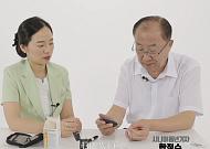 '만병 근원' 당뇨병 관리의 첫걸음 혈당 재기