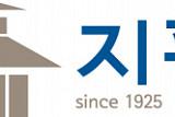 지평주조, 대리점주와 중국 칭다오 주류시장 시찰
