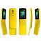노키아 '바나나폰', 진짜 바나나 생각나게 생겼다…가격이 13만원대?