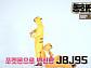 [떰즈] JBJ95 'Home' POKEMON VER...켄타 피카츄X상균 파이리 변신