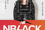 2018 블랙프라이데이 앞서 대규모 할인 진행…코오롱몰·뉴발란스·미샤·ABC마트·올리브영 등