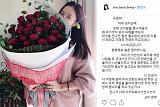 마이크로닷 부모 사기설에 '마이크로닷 연인' 홍수현까지 비난 세례, SNS 보니…