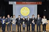 한화그룹, 컴플라이언스위원회 강화…준법경영 지속