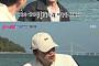 """'불타는 청춘' 한정수,  새 친구 중 비주얼 최고… """"그런 건 중요하지가 않다"""""""