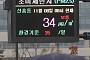 [일기예보] 오늘 날씨, 전국 곳곳에 비·서울 첫눈 가능성…'서울 낮 7도'