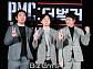 """""""신선하고 짜릿하다""""...'PMC: 더 벙커', 하정우X김병우 감독표 '리얼타임 액션'(종합)"""