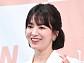 [BZ포토] 송혜교, 얼굴만큼 예쁜 손하트