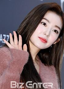 레드벨벳 아이린, 아름다운 손인사