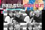 """'동상이몽' 정겨운, 10살 연하 아내는 대학생 """"예뻐서 연예인으로 오해받아"""""""