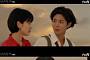 """'남자친구' 송혜교, 박보검과 11살 차 """"나이 이야기 많이 해 걱정했다"""""""
