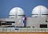 [단독] 한국 첫 수출 UAE 바라카 원전서 냉각·계측계통 결함 10건 발견