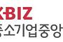 중기중앙회, 산업ㆍ특별위원회 신임 위원장 위촉