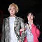 [BZ포토] 김효종-현아, 팔짱 낀 다정한 커플