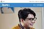 '예스24' 남성비하 논란→남성 회원 이탈 조짐