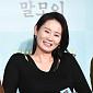 [BZ포토] 김선영, 소탈한 웃음