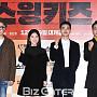 강형철-박혜수-도경수-오정세, '스윙키즈' 기대해...
