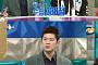 """'라디오스타' 장기하-김정현, 수능 4개 틀려 서울대 입학 """"공부는 나랑 안 맞아"""""""