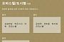 아파트투유, '김포한강 하우스디 어반 오피스텔'·'운정역 센트럴 하이뷰 오피스텔' 등 청약 당첨자 발표