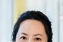 '미국 이란제재 위반 혐의'…화웨이 CFO, 캐나다서 체포