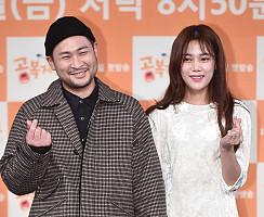 미쓰라진-권다현, 하트뿅 러블리 부부