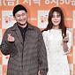 [BZ포토] 미쓰라진-권다현, 하트뿅 러블리 부부