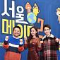 [BZ포토] 김준호-홍수현-키, '서울메이트2' 기대해...