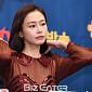 [BZ포토] 홍수현, '미모 점검중~'