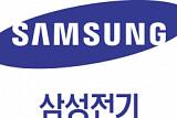 삼성전기, 국내 ICT 업체 중 유일 '글로벌 100대 혁신 기업' 선정