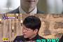 """'해피투게더4' 엄기준, 조승우 한마디에 라식 감행 """"눈 작아 보인다"""""""
