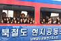 [속보] 남북, 철도·도로 연결 착공식 26일 북한 판문역서 개최…