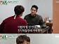 [비즈시청률]'미운우리새끼' 배정남, 힘들었던 과거 공개...21.6%