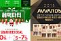 CJ오쇼핑, 크리스마스 할인 행사...최대 80% 할인