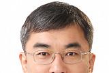 중소기업중앙회, 서승원 신임 상근부회장 임명