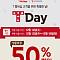 미스터피자 50% 할인 행사, 오늘(12일)부터 일주일간…단, 'T멤버십' 필수